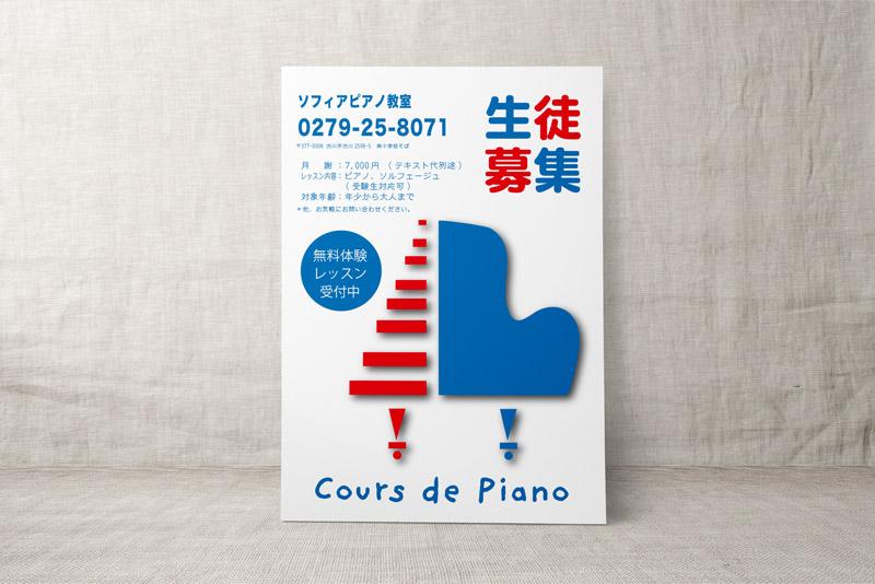 piano39-scene