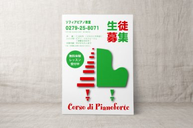 piano40-scene