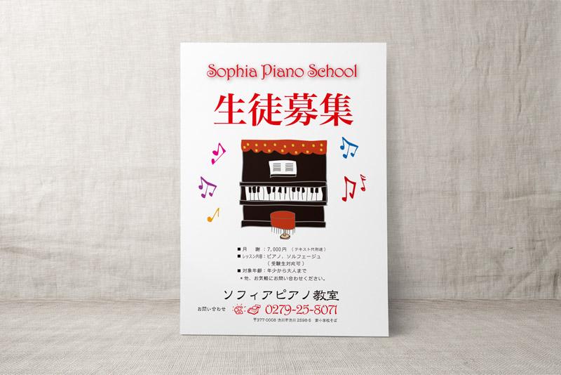 _piano44-secne