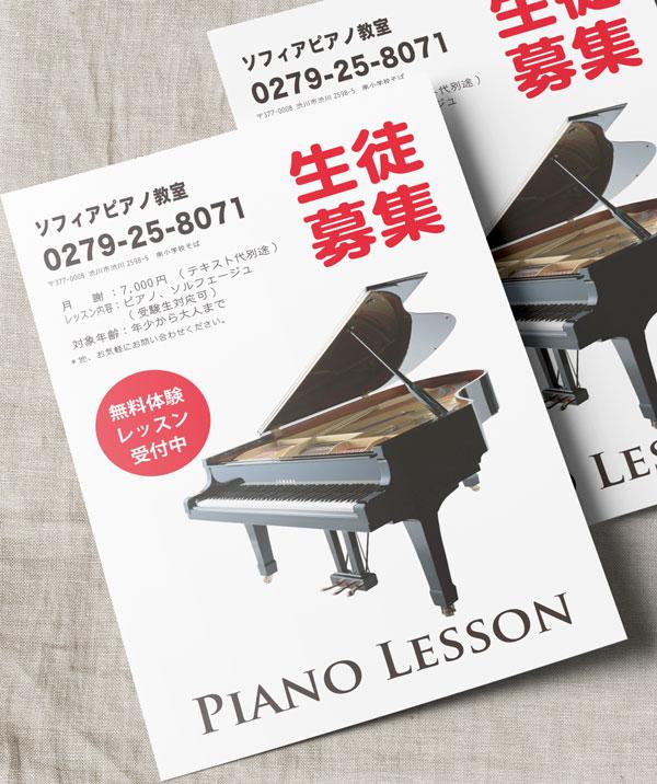 piano46-2