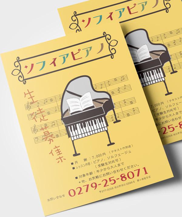 piano46