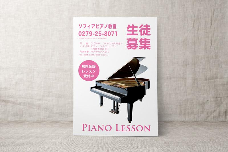 piano47-scene