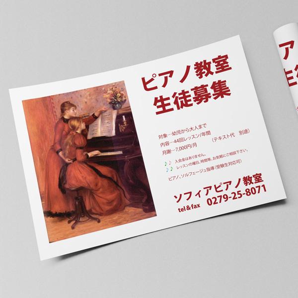 piano50