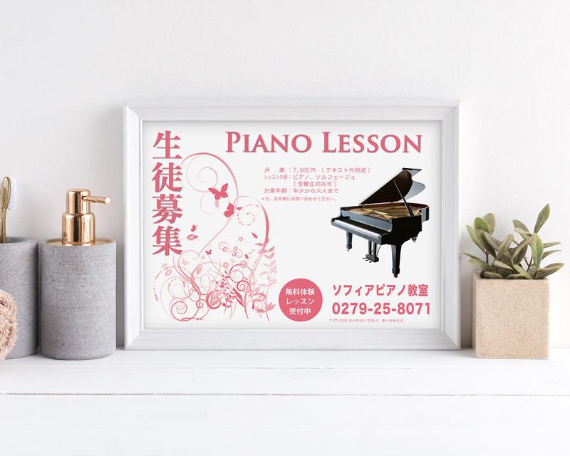 piano51-scene