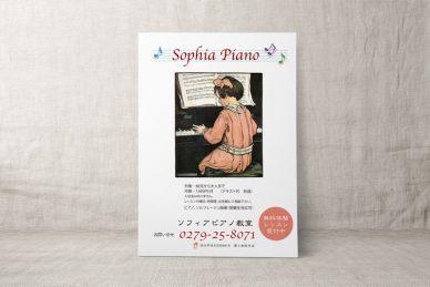 piano54-scene