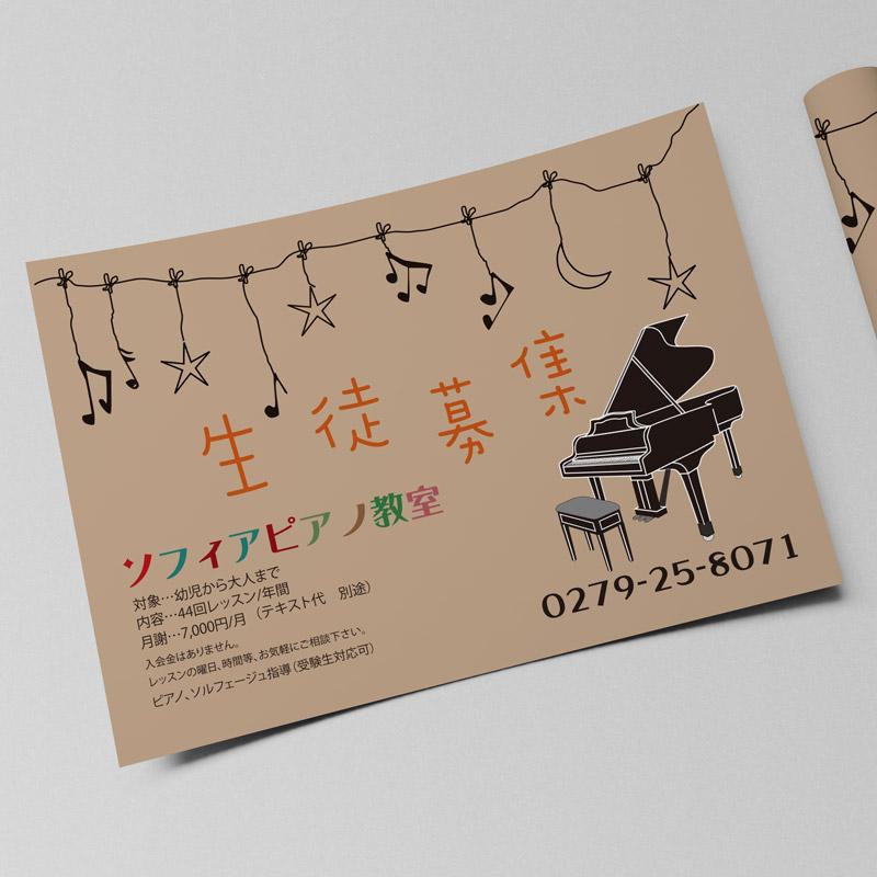 piano56