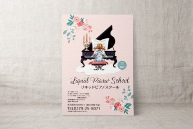 piano64-scene