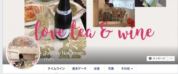 ToshikoNakamae