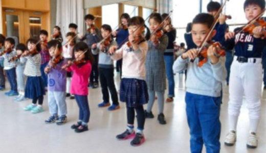 青山バイオリン教室