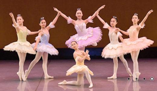 Fairy Ballet Studio