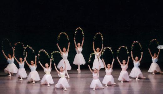 和子バレエスタジオ