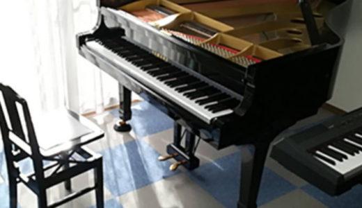 千曲市とみたピアノ教室