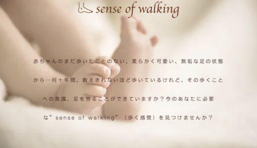 sense of walking