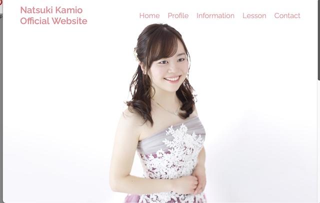 神尾夏希ホームページ