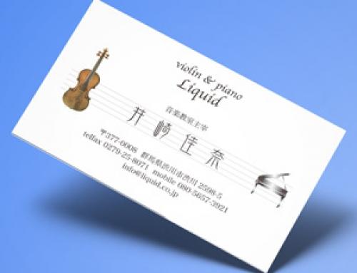 バイオリン名刺24 バイオリンとピアノ