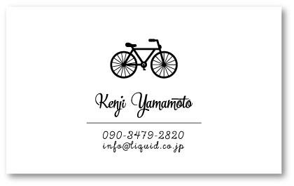 自転車名刺01