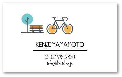 自転車名刺02