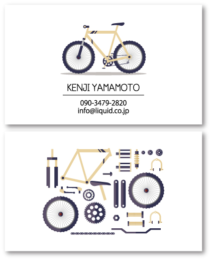 自転車名刺03