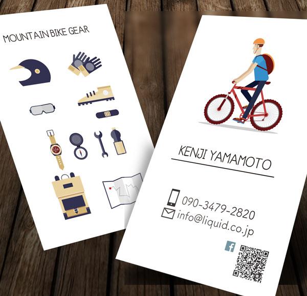 自転車名刺04 マウンテンバイク2 イメージ