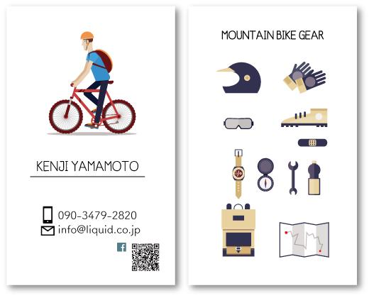 自転車名刺04 マウンテンバイク2