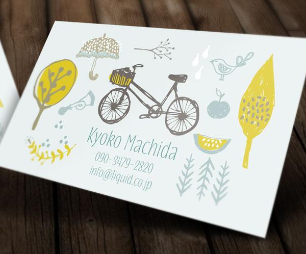 自転車名刺07 可愛い自転車 イメージ