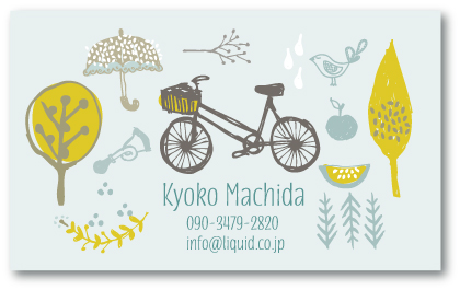 自転車名刺07 可愛い自転車