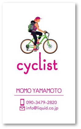 自転車名刺08 サイクリスト女性