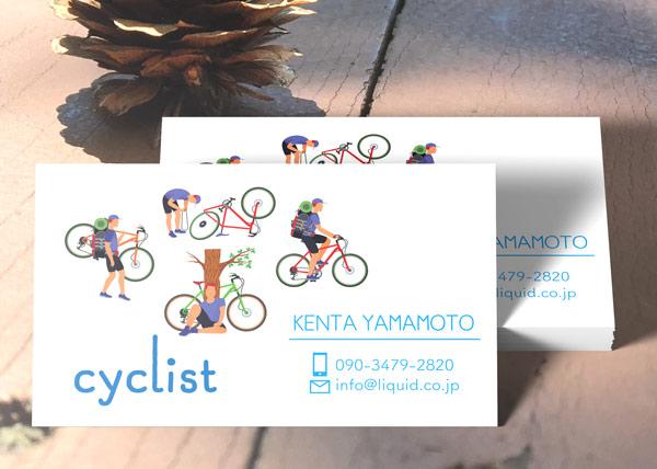 自転車名刺09 サイクリストには物語がある イメージ