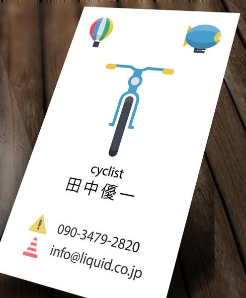 自転車名刺10 青い自転車 イメージ
