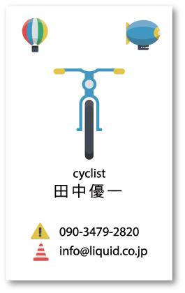 自転車名刺10 青い自転車