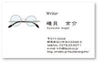 めがね名刺02