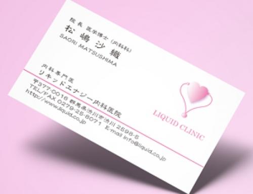 医師名刺33 女医03