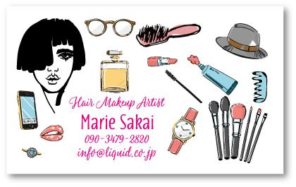 美容師名刺095 ヘアメイクアップアーティスト