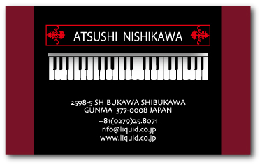 ピアノ名刺036 ハンマークラヴィーア