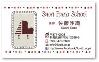 ピアノ名刺009