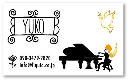 ピアノ名刺129
