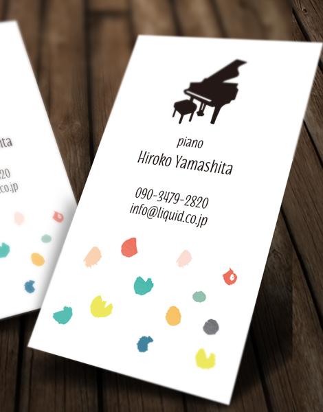 ピアノ名刺136 コンフェッティ イメージ