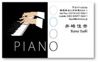 ピアノ名刺014