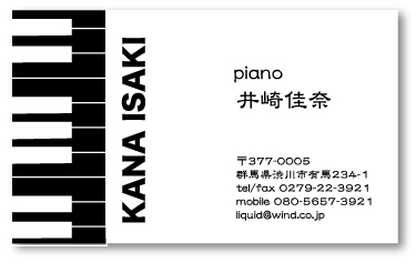 ピアノ名刺021