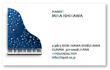 ピアノ名刺062 プレリュード15