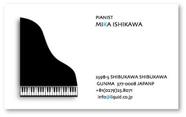 ピアノ名刺038