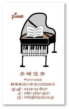 ピアノ名刺040