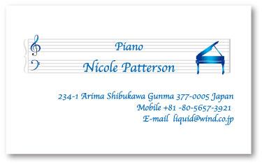 ピアノ名刺064