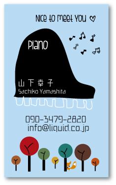 ピアノ名刺091