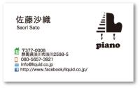 ピアノ名刺04 チャオ