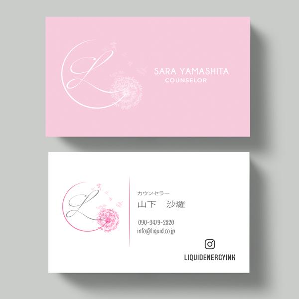 花名刺03-600