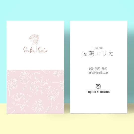 花名刺20-540