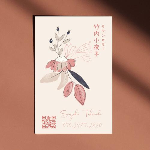 花名刺22夢-500