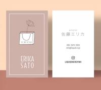 花名刺23プレゼント-300