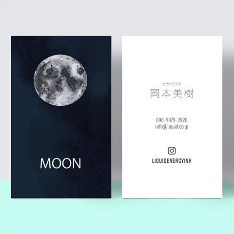 月星名刺09満月-480